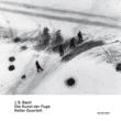 ケラー弦楽四重奏団 フーガの技法 BWV 1080: コントラプンクトゥスI