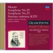 English Chamber Orchestra/Benjamin Britten Mozart: Symphonies Nos.25 & 29; Serenata Notturna