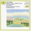 Chicago Symphony Orchestra/Daniel Barenboim Smetana: The Moldau / Dvorák: Slavonic Dances / Brahms: Hungarian Dances / Borodin: Polovtsian Dances / Liszt: Les Préludes