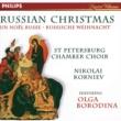 "Olga Borodina/St.Petersburg Chamber Choir/Nikolai Korniev Cui: ""Velichit dusha moya Gospoda"", Op.93 (Hymn to the Most Holy Mother of God)"