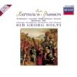 アンネ・ソフィー・フォン・オッター/シカゴ交響楽団/サー・ゲオルグ・ショルティ St. Matthew Passion, BWV 244 / Part Two: マタイ受難曲 BWV244~わが神よ、あわれみたまえ