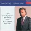 ロイヤル・コンセルトヘボウ管弦楽団/リッカルド・シャイー シューマン:交響曲第2番、第3番