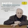 ピエール・ブーレーズ バルトーク:ピアノ協奏曲(全3曲)