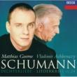 マティアス・ゲルネ/ヴラディーミル・アシュケナージ Schumann: Dichterliebe, Op.48 - 1. Im wunderschönen Monat Mai