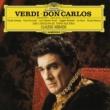 """プラシド・ドミンゴ/カーティア・リッチャレッリ/ミラノ・スカラ座管弦楽団/クラウディオ・アバド Verdi: Don Carlos / Act 2 - """"Je viens solliciter de la Reine une grâce...O bien perdu...Par quelle douce voix"""""""