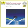 ベルリン・フィルハーモニー管弦楽団/ヘルベルト・フォン・カラヤン ドヴォルザーク:交響曲第9番「新世界より」、他