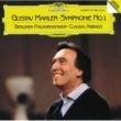ベルリン・フィルハーモニー管弦楽団/クラウディオ・アバド マーラー:交響曲第1番