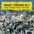 Pierre Boulez マーラー:交響曲第9番