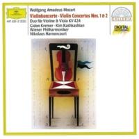 ギドン・クレーメル/ニコラウス・アーノンクール モーツァルト:ヴァイオリン協奏曲第1・2番