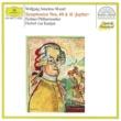 Berliner Philharmoniker/Herbert von Karajan Mozart: Symphonies Nos.40 & 41