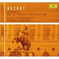 ウィーン・フィルハーモニー管弦楽団/レナード・バーンスタイン 交響曲 第36番 ハ長調 K.425 《リンツ》: 第2楽章: Andante