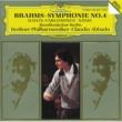 ベルリン放送合唱団/Dietrich Knothe/ベルリン・フィルハーモニー管弦楽団/クラウディオ・アバド ブラ-ムス:交響曲第4番 他