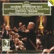 ウィーン・フィルハーモニー管弦楽団/ヘルベルト・フォン・カラヤン 交響曲 第9番 ホ短調 作品95 《新世界より》: 第4楽章: Allegro con fuoco