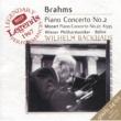 ヴィルヘルム・バックハウス/ウィーン・フィルハーモニー管弦楽団/カール・ベーム ブラームス:ピアノ協奏曲第2番/モーツァルト:ピアノ協奏曲第27番