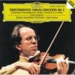 Gidon Kremer/Boston Symphony Orchestra/Seiji Ozawa Shostakovich: Violin Concerto No.2 Op.129 - 1. Moderato