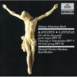 ミュンヘン・バッハ管弦楽団/カール・リヒター/ミュンヘン・バッハ合唱団 Ich will den Kreuzstab gerne tragen  Cantata, BWV 56: コラール『来れ、おお死よ、眠りの兄弟たる者よ』