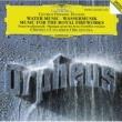 オルフェウス室内管弦楽団 《水上の音楽》組曲 ニ長調 HWV 349: 水上の音楽~ア・ラ・ホーンパイプ