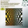 ロンドン交響楽団/クラウディオ・アバド メンデルスゾーン:交響曲第3番《スコットランド》・第4番《イタリア》