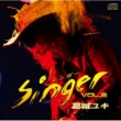 葛城ユキ Singer Vol.2
