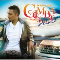 CIMBA REPLAY Deluxe