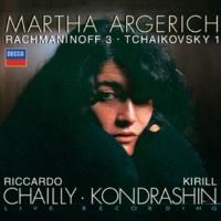 Martha Argerich/Radio-Symphonie-Orchester Berlin/Riccardo Chailly Rachmaninov: Piano Concerto No.3 In D Minor, Op.30 - 2. Intermezzo (Adagio) [Live]
