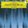 サイモン・プレストン トッカータとフーガ ニ短調 BWV565: 1. Toccata