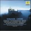 バイロイト祝祭合唱団/Bayreuth Festival Orchestra/ヴィルヘルム・ピッツ Wagner: Choruses