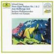 ベルリン・フィルハーモニー管弦楽団/ヘルベルト・フォン・カラヤン グリーグ:「ペール・ギュント」組曲、他