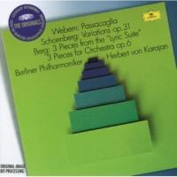 ベルリン・フィルハーモニー管弦楽団/ヘルベルト・フォン・カラヤン 《抒情組曲》からの3章: 第3楽章:Adagio appassionato