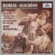 Thierry Felix/Les Musiciens du Louvre/Marc Minkowski Rameau: Anacréon - original version / Scene 1 - Nouvelle Hébé, charmante Lycoris (Anacréon)