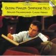 ベルリン・フィルハーモニー管弦楽団/クラウディオ・アバド マーラー:交響曲第5番