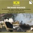 パリ管弦楽団/ダニエル・バレンボイム ワーグナー:管弦楽名曲集