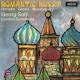 ロンドン交響合唱団/ロンドン交響楽団/サー・ゲオルグ・ショルティ 歌劇《イーゴリ公》: だったん人の踊り