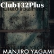 MANJIRO YAGAMI Space