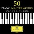 ジャン=マルク・ルイサダ 50 ピアノ・マスターワークス