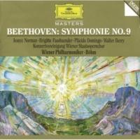 """ウィーン・フィルハーモニー管弦楽団/カール・ベーム Beethoven: Symphony No.9 In D Minor, Op.125 - """"Choral"""" - 1. Allegro ma non troppo, un poco maestoso"""