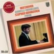 スティーヴン・コヴァセヴィチ ベートーヴェン:ディアベッリ変奏曲