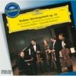 マウリツィオ・ポリーニ/イタリア弦楽四重奏団 ピアノ五重奏曲 ヘ短調 作品34: 第3楽章: Scherzo. Allegro - Trio