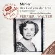 Kathleen Ferrier/Wiener Philharmoniker/Bruno Walter Mahler: Rückert-Lieder - Ich bin der Welt abhanden gekommen