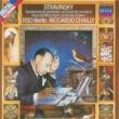 Berlin Radio Chorus/ベルリン放送交響楽団/リッカルド・シャイー Stravinsky: Symphony of Psalms etc.