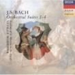 ウィリアム・ベネット/アカデミー・オブ・セント・マーティン・イン・ザ・フィールズ/サーストン・ダート/サー・ネヴィル・マリナー 組曲 第2番 ロ短調 BWV1067: 第1曲: 序曲