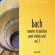 Devy Erlih J.S. Bach: Adagio