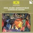 Paul Edmund Davies/マーティン・ガット/ロンドン交響合唱団/ロンドン交響楽団/クラウディオ・アバド ラヴェル:「ダフニスとクロエ」「ボレロ」「道化師の朝の歌」
