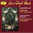 ベルリン・フィルハーモニー管弦楽団/ヘルベルト・フォン・カラヤン/ベルリン・ドイツ・オペラ合唱団 マニフィカト ニ長調 BWV.243: マニフィカト ニ長調 BWV243~冒頭合唱「わが魂は主をあがめ」