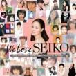 松田聖子 We Love SEIKO - 35th Anniversary 松田聖子 究極オールタイムベスト 50Songs -