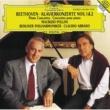 マウリツィオ・ポリーニ/ベルリン・フィルハーモニー管弦楽団/クラウディオ・アバド ピアノ協奏曲 第1番 ハ長調 作品15: 第1楽章: ALLEGRO CON BRIO
