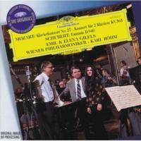 エミール・ギレリス/エレーナ・ギレリス/ウィーン・フィルハーモニー管弦楽団/カール・ベーム 2台のピアノのための協奏曲 変ホ長調 K.365(316A): 第3楽章: Rondeau (Allegro)