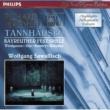 """ヴォルフガンク・ヴィントガッセン/エーベルハルト・ヴェヒター/バイロイト祝祭管弦楽団/ヴォルフガング・サヴァリッシュ Wagner: Tannhäuser / Act 3 - """"Da sank ich in Vernichtung dumpf darnieder"""" - """"Halt ein! Unsel'ger"""""""