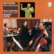 ボザール・トリオ/ロンドン・フィルハーモニー管弦楽団/ベルナルト・ハイティンク Beethoven: Concerto in C Major for Piano, Violin & Cello, Op.56 - 1. Allegro [1977 Recording]
