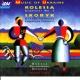Odessa Philharmonic Orchestra/Hobart Earle Skoryk: Carpathian Concerto